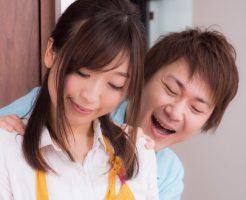 【家庭的で愛妻家になる男性の特徴5選】結婚相手として理想な男とは