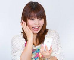 【盛り上がるLINEの話題5選】片思いの人や気になる人と是非!