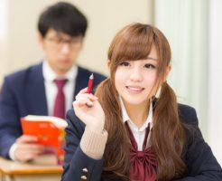 【中学や高校で気になる人と話す事ができる方法7選】別のクラスでもOK