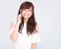【好きな人と電話できる方法7選】LINEから電話へ移行可能!